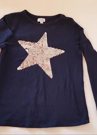 Кофта со звездой