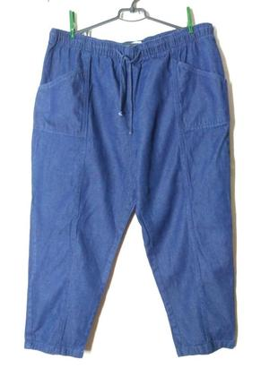 Джинсы свободного кроя джоггеры джинсовые uk 26