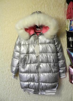 ✅ дутая куртка с резинками лампасами опушка мех на капюшоне эко  песец
