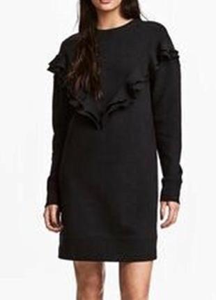 Платье свитшот с рюшами