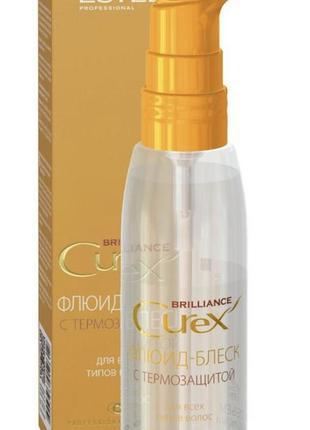 Блеск-флюид масло estel professional curex brilliance fluid