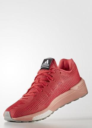 Женские кроссовки для бега adidas vengeful артикул ba7939
