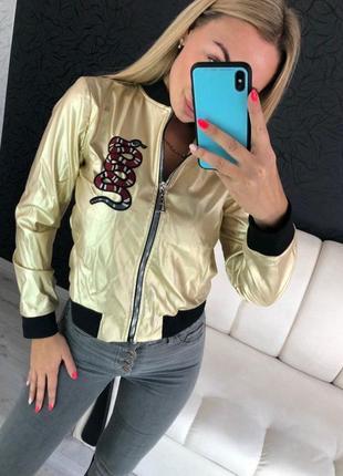 Золотистая куртка -бомбер из экокожи