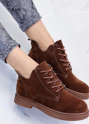 Новые женские демисезонные коричневые ботинки