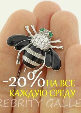 10% скидка - подписчикам! красивая брошь серебряная i 620029 bk/g/rd серебро 925