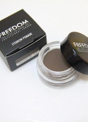 Помадка для бровей коричневая makeup revolution freedom london помада