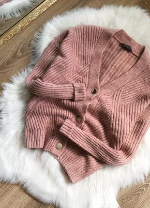 Шикарный пудровый кардиган (кофта, джемпер, свитер)