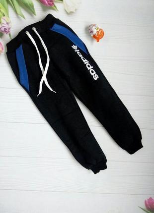 Спортивні штани на флісі
