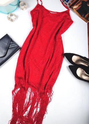 Вечернее платье - комбинация с бахромой на тонких бретелях люрекс new look