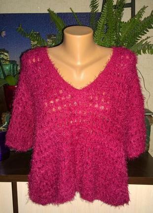 Пуловер кофточка с ажурной вязкой next