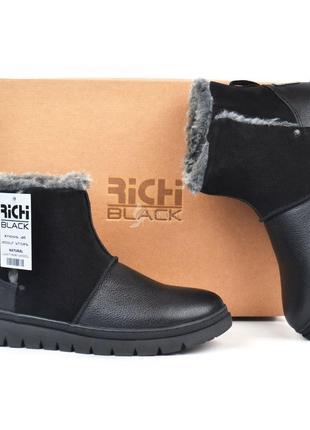 Угги мужские зимние кожаные richi black натуральный мех на липучке черные