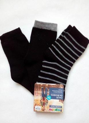 Набор носков для мальчиков 3 шт. lupilu р.31-34