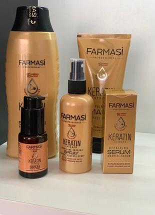 Набор для волос кератин 4 шт farmasi
