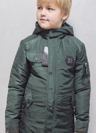 Шикарные детские куртки для мальчиков