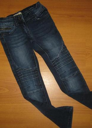 Круті класні джинси girls trend jeans