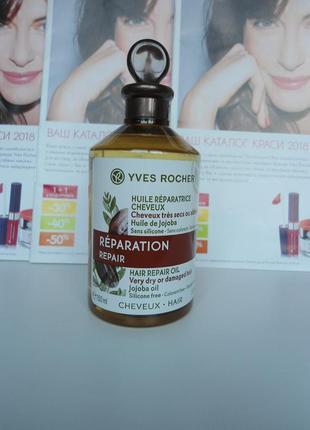 Супер масло! масло для восстановления волос ив роше 150 мл