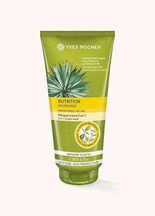 New! маска-крем для волос 2 в 1 питание и шелковистость yves rocher ив роше