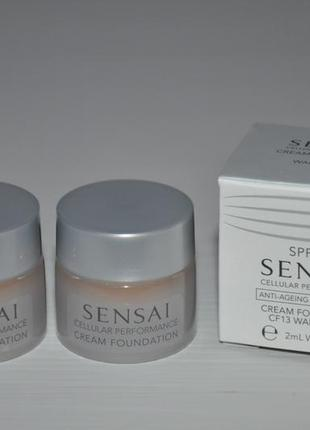 Тональный крем kanebo sensai cellular performance cream foundation мини тон cf13