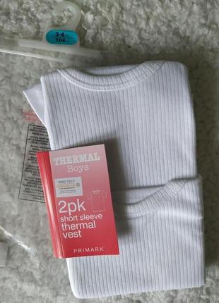 Набор термо футболки примарк