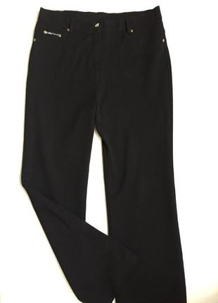 Отличные  брюки жен весна-осень 3xl (54)