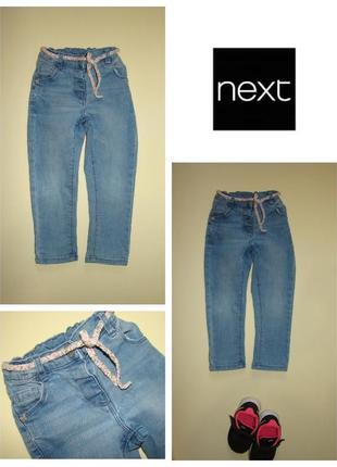 Узкие джинсы скинни next 1,5-2 года