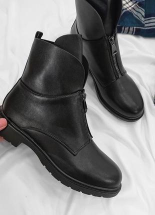 Демисезонные ботинки чёрные