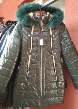 Зимняя куртка приталенная, с натуральным мехом, зелёная