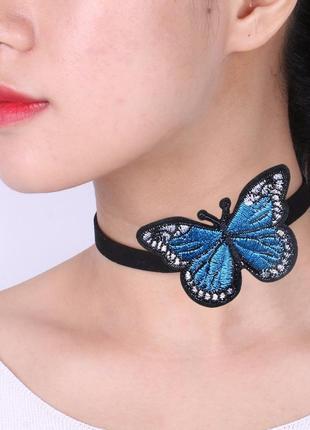 Чокер бабочка