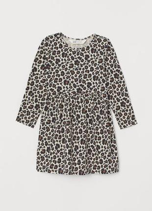 Леопардовое платье h&m хлопок на 8-10 лет