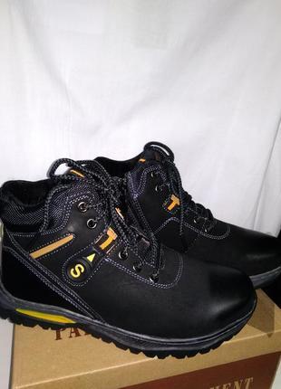 Ботинки кроссовки зимние 36-41