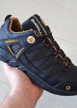 Мужские кожаные кроссовки м2 ч/ж