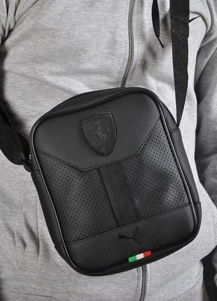 Топ качество-цена🔥лудшая новая сумка через плече / барсетка / бананка /кросс боди