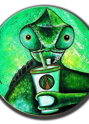 Круглая картина хамелеон пьющий кофе starbucks