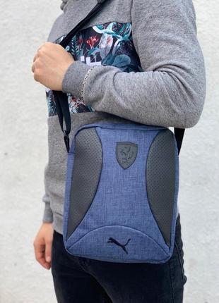 Топ качество-цена 🔥 новая шикарная сумка через плечо / барсетка / бананка / кросс боди