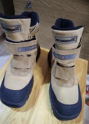 Ботинки демисезонные мужские р 39