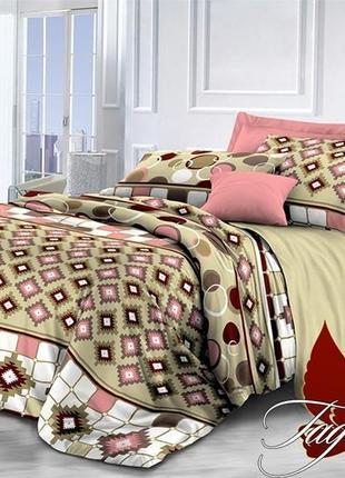 1,5-спальний комплект постільної білизни