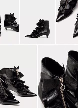 Натуральная кожа ботинки на среднем каблуке zara