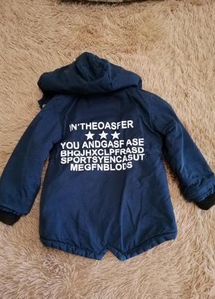 Куртка осень-весна на 3-4 года