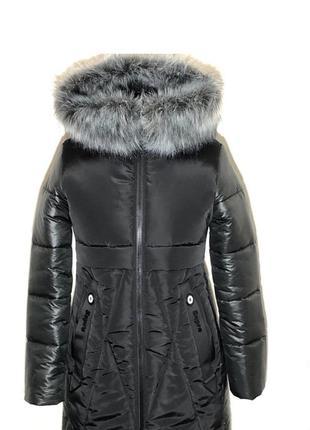 Зимова курточка!