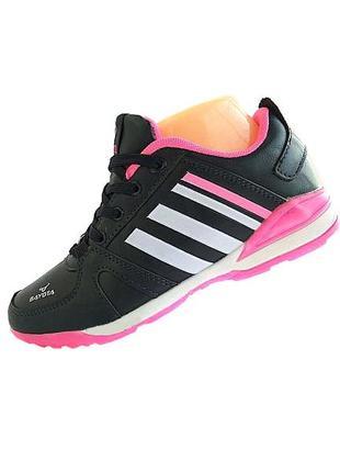 Женские стильные черные кроссовки bayota, оригинал. для бега и тренировок.
