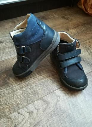 Кожаныее ботинки для мальчика k.pafi
