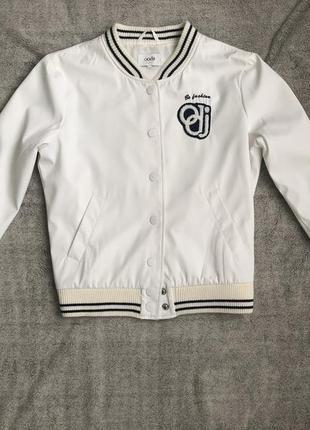 Куртка 550 грн
