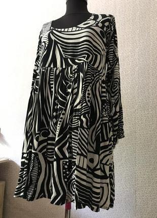 Платье с отрезной талией из вискозы