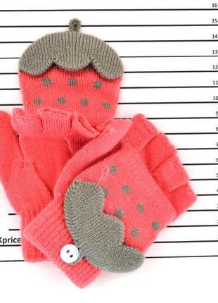 Детские шерстяные перчатки без пальцев с накидкой для девочек - длина 14 см