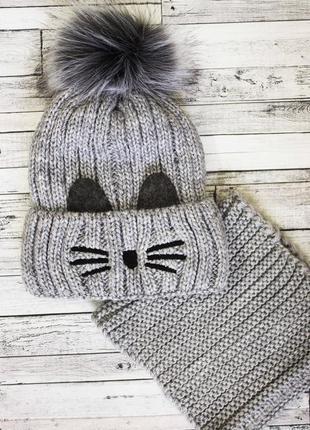 Крутой комплект для девочки для мальчика шапка снуд шапочка шарф кот котик зима