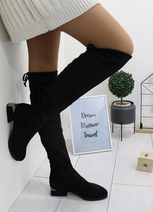 Новые шикарные женские черные демисезонные сапоги ботфорты