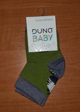 Детские носки деми 12 см