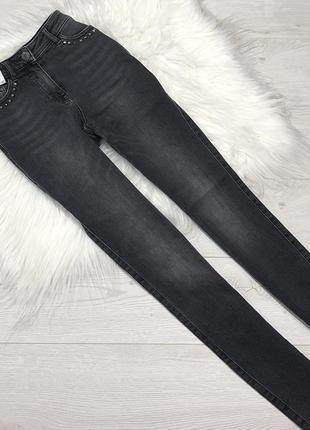 Узкие джинсы с высокой посадкой next