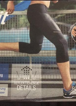 Функциональние  лосини штани для спорта