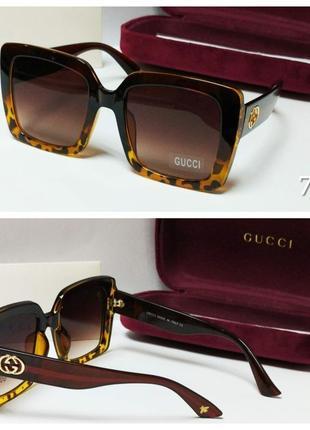 Женские очки коричневые классика